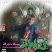 Persian Traditional & Folk Dance Music, Vol 5 (Shabhaye Tehran) Songs