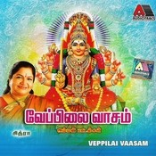 Veppilai Vaasam Songs