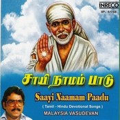 Saayi Naamam Paadu Songs