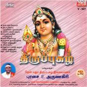 Thirupuzhal - Purasai E. Arunaagiri Vol 2 Songs