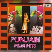 Punjabi Film Hits Cd - 2 Songs