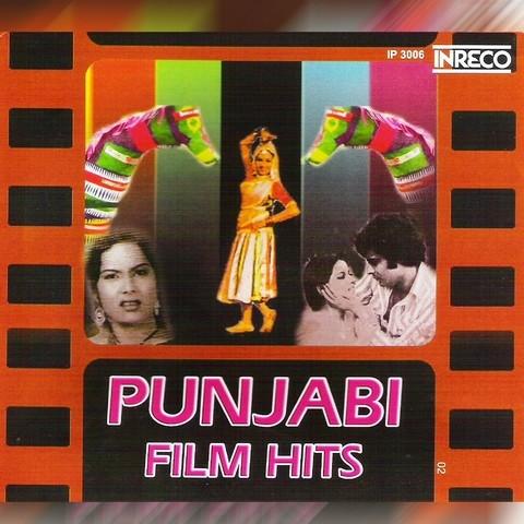 Punjabi Film Hits Cd - 2