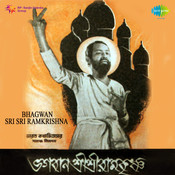 Bhagwan Sri Sri Ramkrishna Songs