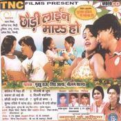 Chaudhi Line Marai Ho Songs