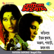 Nayeeka Sangbad Songs