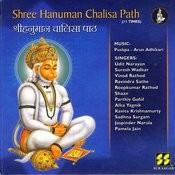 Shree Hauman Chalisa Path Songs