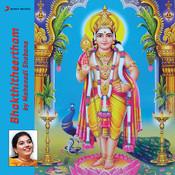 Bhakthi Theertham Songs