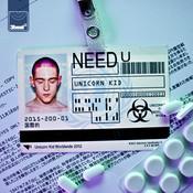 Need U Songs