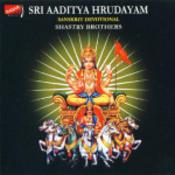 surya mandala ashtakam mp3