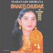 Azhagan Muruganidam Song