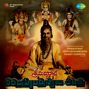 Sri Madvirat Veerabrahmendra Swamy Charitra Songs