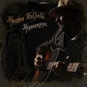 Markos Untzeta Songs