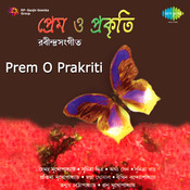 Prem O Prakriti Songs