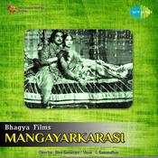 Mangayarkarasi Songs