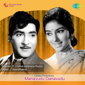 manavudu danavudu old telugu mp3 songs