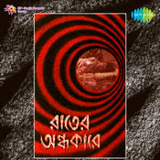 Rater Andhakare Songs
