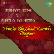 Hamka Bhi Shadi Karaida Songs