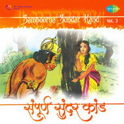 Sampoorna Sundar Kand Vol 3 Songs