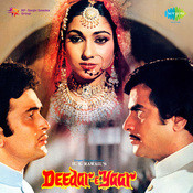 Deedar-E-Yaar Songs
