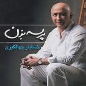 Parseh Bezan (Roam) Songs