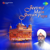 Jeevno Main Jeevan Paya By Jagjit Singh Songs