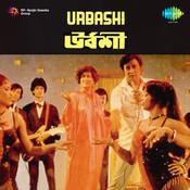 Urbashi Songs