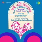 Moi Eti Nishachar Songs