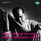 Indu Yenage Govinda - Pandit Bhimsen Joshi Songs