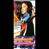 Shan Liang Mei Yi Tian Shining Xin Ge + Jing Xuan Songs