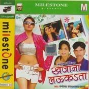 Khajana Laukata  Songs