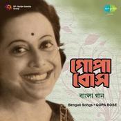 Gopa Bose - Bengali Songs Songs