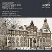 Choir Of Seventh-Day Adventist Church Songs Download: Choir