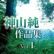 The Music Collection Of Junichi Kamiyama Vol. 1 Songs