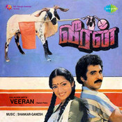 Veeran Songs