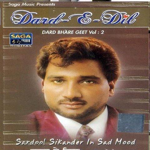 Dard Bhare Geet Vol 3 (Various) Songs