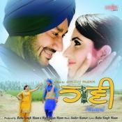 Teri Meri Jodi (Harbhajan Mann) Song