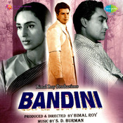 Bandini Songs