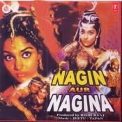 Nagin Aur Nagina Songs