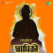 Swamiji Songs