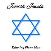 Jewish Jewels (Instrumental) Songs