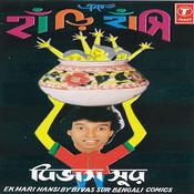 Ek Hari Hansi(Bengali Comics & Parody Songs) Songs