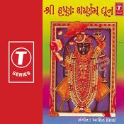 Shri Krishna Sharnam Dhoon Songs