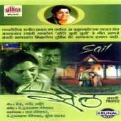 Sail (Marathi Film) Songs