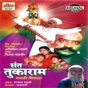 Sant Tukaram Songs