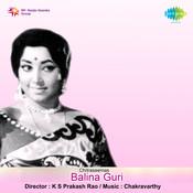 Balina Guri Songs