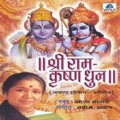 Shri Ram- Krishna Dhun Songs