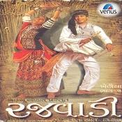 Khelaiya- Vol- 6- Rajwadi Songs