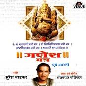 Ganesh Mantra- Hindi Songs