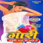 Gaari (Ladkiwalo Ki Taraf Se) Songs