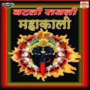 Natali Sajali Mahakali Songs